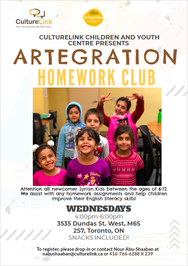 Artegration Homework Club