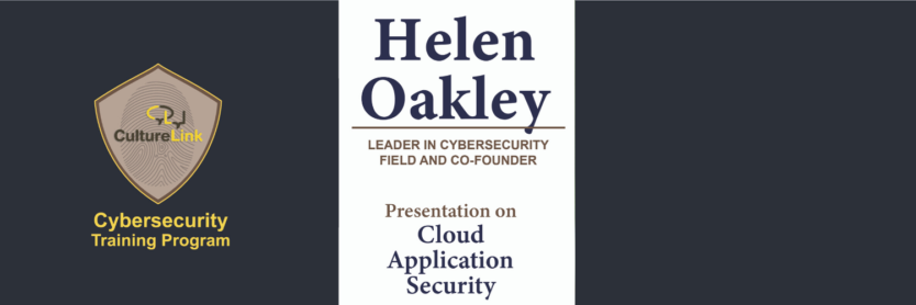 Header Cybersecurity Cloud