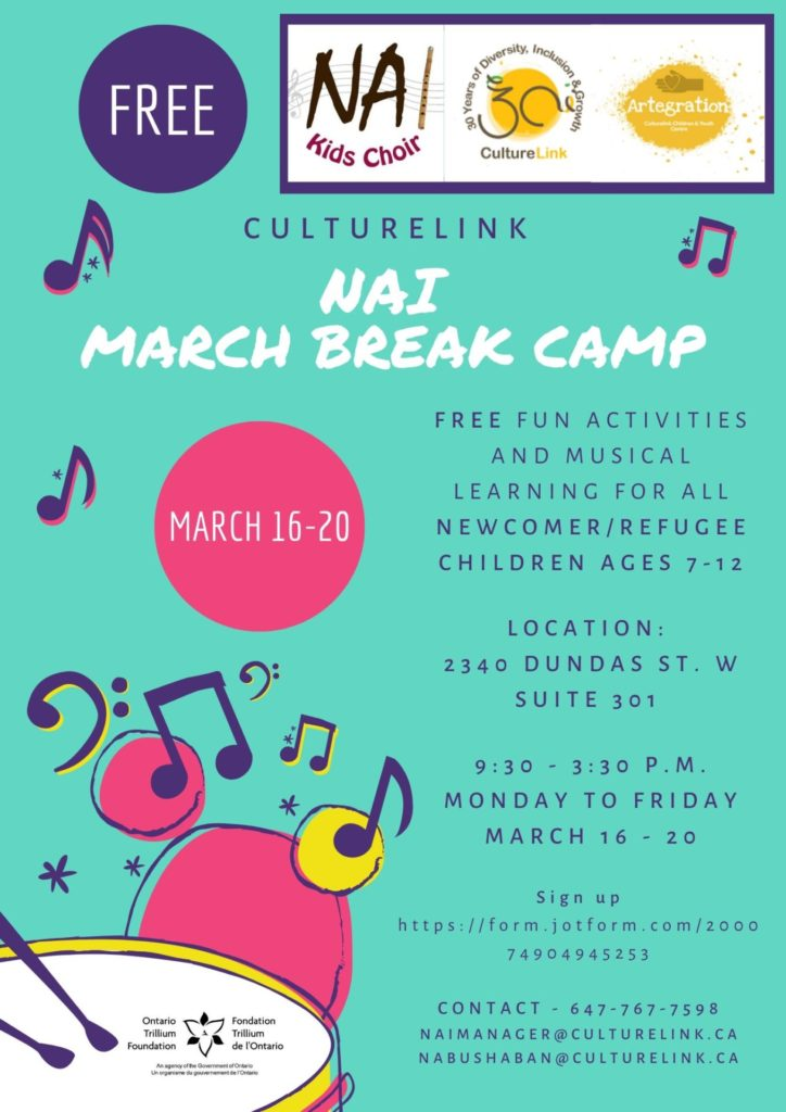 Event Flyer Nai March Break Camp 2020