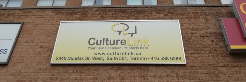 culturelink page banner out
