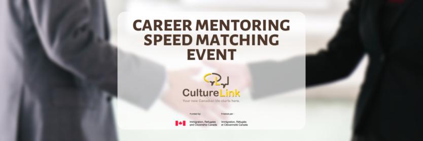 CultureLink Event Banner Speed Matching Event