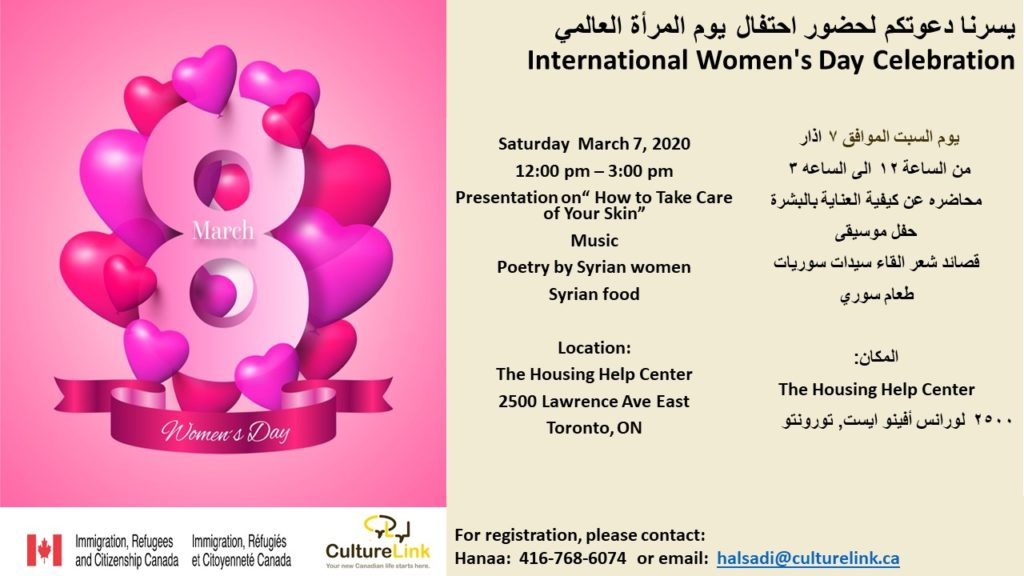 Flyer Womens Day Celebration 2020
