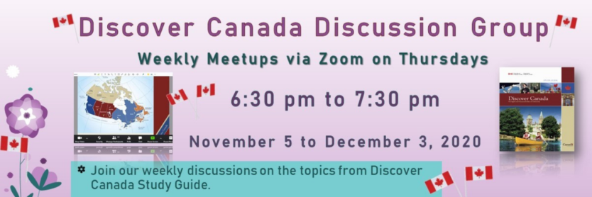 CultureLink Event Banner Discover Canada