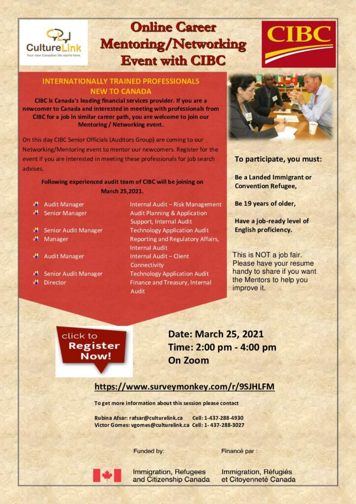 Online Career Mentoring/Networking Event With CIBC Flyer