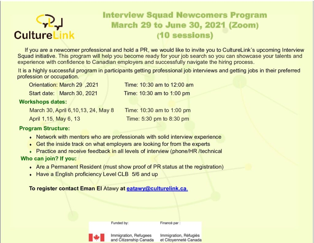 Interview Squad Newcomers Program March 29 to June 2021 (Zoom) (10 Sessions)