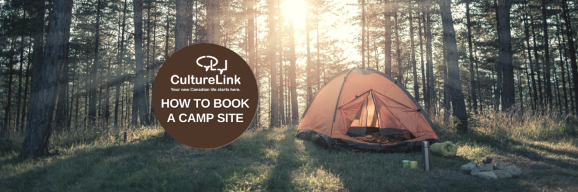CultureLink Event Banner Camp Sites